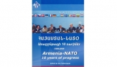 """Armenia-NATO: 10 years of progress"""